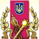 День українського козацтва у Мазепинцях